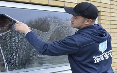 Din lokale vinduespudser